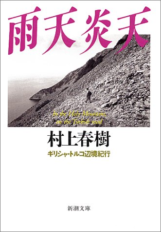 机械论+�y�Y8�程_文字中透露出一股现代日本人毫无情趣,充满机械论的味道,对于高科技的